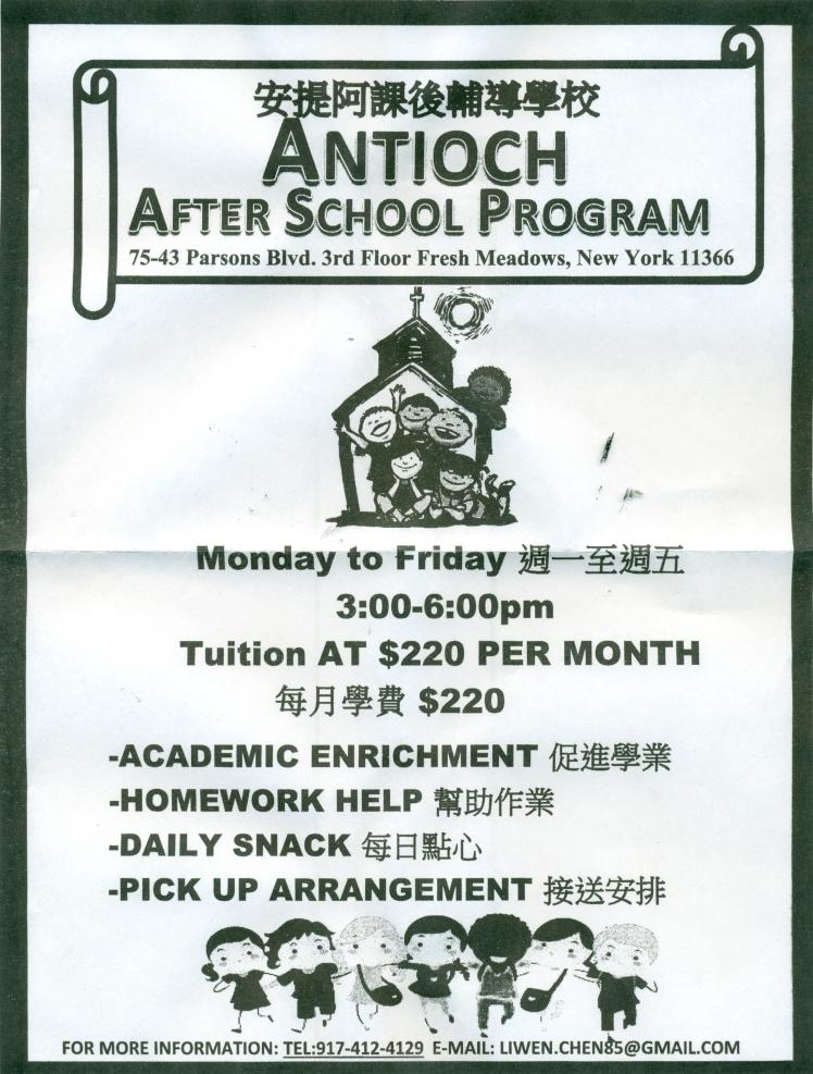antioch-after-school0001