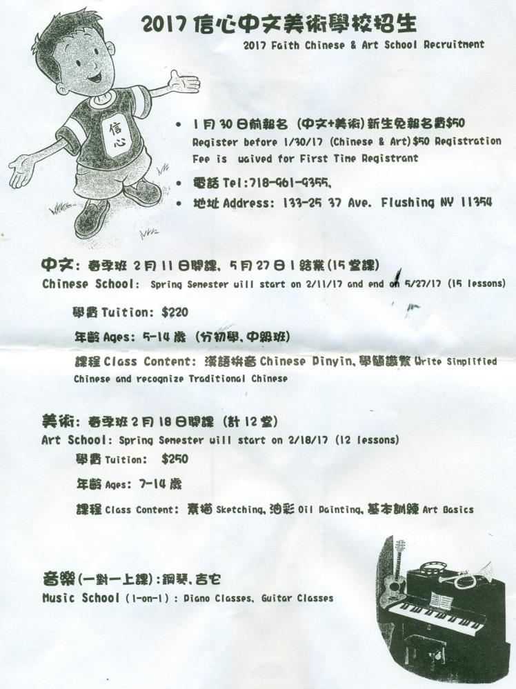 fbc-chinese-and-art-school-main-church0001