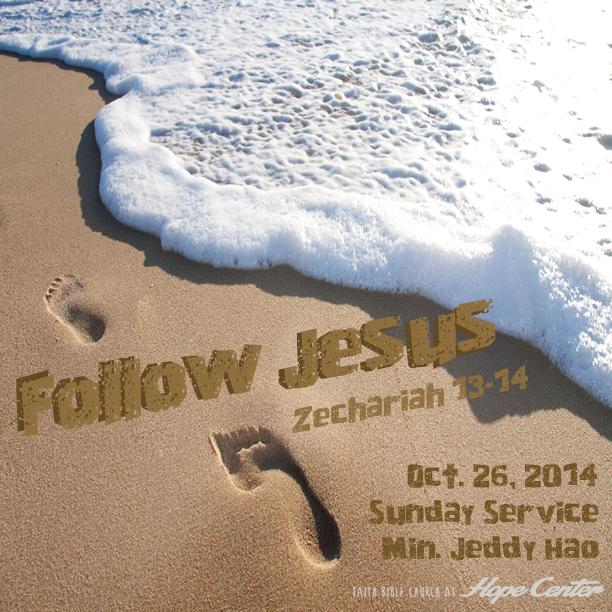 10.26.14 Follow Jesus