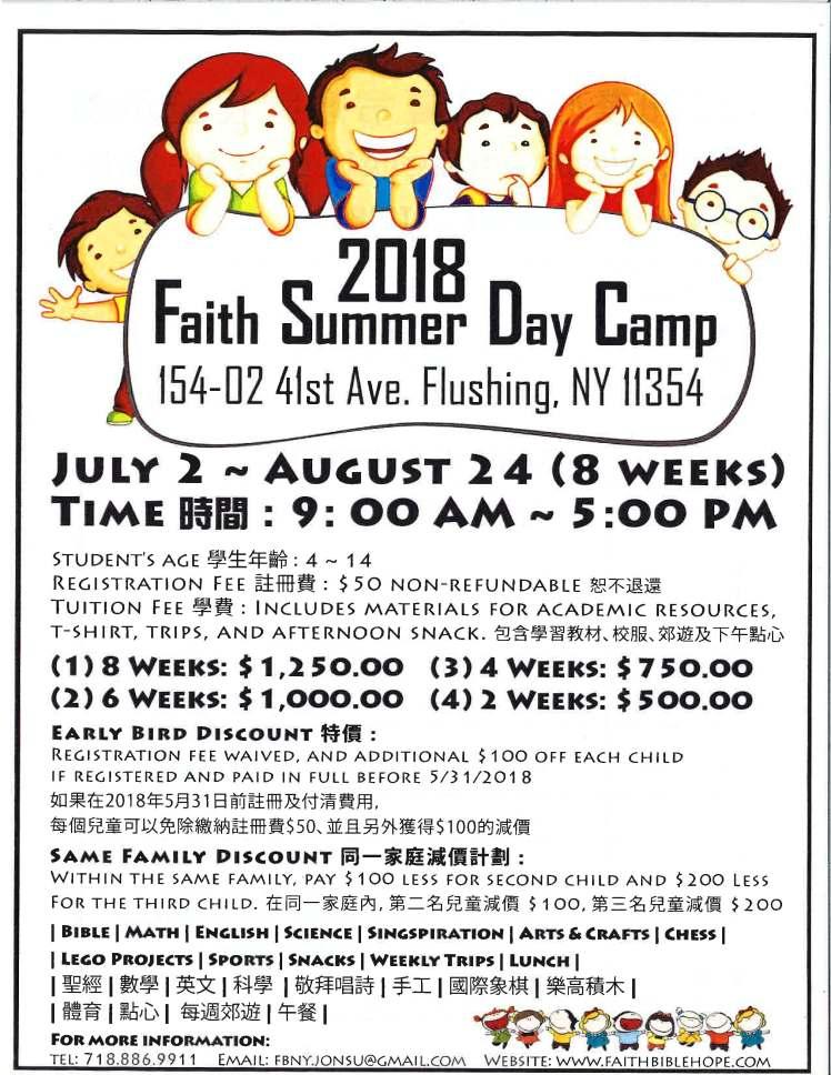 FSDC Flier 2018_Page_1